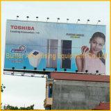 Trivisionまたは掲示板外の構築の広告