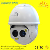 2CH Caméra de vision de nuit sans fil avec système de vidéosurveillance