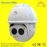 2CH CCTV 시스템을%s 가진 무선 야간 시계 사진기