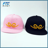 5 Panels Advertising Cap for Promotion