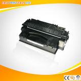 HP 4000/4050のレーザ・プリンタのためのトナーカートリッジC4127X