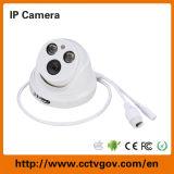Segurança de infravermelho CCTV Digital de Vídeo Vigilância Câmara IP da rede da Web