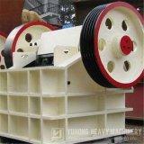 Yuhongベストセラーの8%の割引専門の石灰石の顎粉砕機