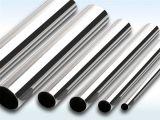 79hmパーマロイ管の精密柔らかい磁気合金