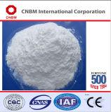 コーティングの企業、CASのNO: 9004-62-0 HEC