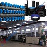Linea di produzione ondulata doppia del tubo del PE di plastica (DWCP-1000)