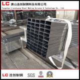 高品質によって前電流を通される空セクション管