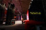Cortina popular de la estrella de la cortina los 4*6m de la estrella del LED para el Weeding, etapa, club nocturno