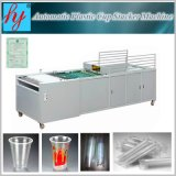Fully Automatic Iogurte Cup Copa da máquina de Empilhamento Empilhador