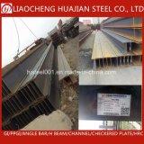 A36等級の鉄骨構造の建物のための熱間圧延の鋼鉄Hセクション・ビーム