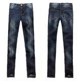 Jeans de femmes (P11664)
