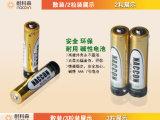 1.5V Lr03 Superalkalische Batterie der energien-1.5V Lr03 AAA