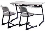 최신 판매 학교 책상 및 의자 아이들 테이블 및 의자