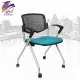 車輪が付いている人間工学的の網のオフィスの椅子/オフィスの横たわる椅子/回転の管理の椅子