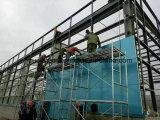 [لرج سبن] [ستيل ستروكتثر] يصنع مستودع ورشة حظيرة بناية