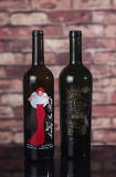 旧式な緑のボルドーのワイン・ボトル750ml