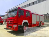 Sinotruk 12000L 소화기 거품 분말 탱크 화재 싸움 트럭