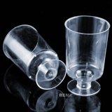 Vaisselle en plastique Coupe en verre 1 pièce 5 Oz
