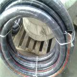 3インチの帯電防止ゴム製ディーゼル油の吸引のホース