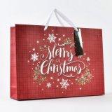 Bolsa de compras bolsa de regalo de Navidad de color púrpura de la bolsa de paquete de papel de embalaje