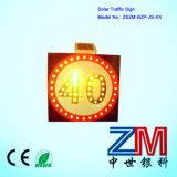 고품질 태양 교통 표지/LED 도로 표지/경고 표시