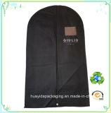 再生利用できるPPの非編まれたカスタム衣服のスーツの塵の証拠袋