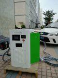 30kw de draagbare Snelle Lader van gelijkstroom voor Elektrische Auto met Enig Kanon