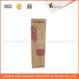 ワインのためのカスタム贅沢な耐久の環境に優しい紙袋