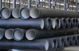 중국 도매 시장 관개는 튼튼한 연성이 있는 철 관을 배관한다