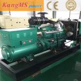 125kVA Cummins Diesel Generator Set Hospital Generator Permanent Magnet Generator Power Generator