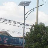 Sonnenkollektor schielt 6m 8m 30W 45W LED die Straßenlaternean