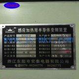 Fornace per media frequenza utilizzata da vendere