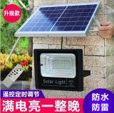 Nouvelle maison solaire lumière LED rechargeable Garden 40watt Projecteur solaire