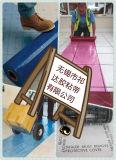 Un plancher en bois des films de protection