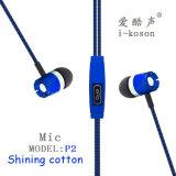 디자인 Hesdsfree OEM 로고 에서 귀 마이크 이어폰