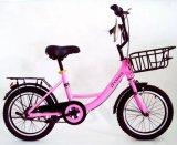 """مزح نموذج حادّة 12 """", 16 """", 20 """" أطفال دراجة, دراجة/دوّاسة دراجة, طفلة دراجات"""