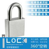 Passive Security Padlock
