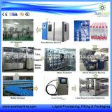 Автоматическая высокого качества минеральных/ чистой воды завод принятия решений