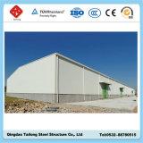 Construction fabriquée d'entrepôt de structure métallique