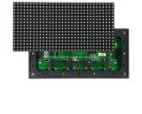 Meilleur prix d'alimentation de la production de masse Outdoor P8 Module d'affichage à LED