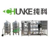 6000lph het Systeem van de Filter van het Water van de omgekeerde Osmose/het Systeem van de Behandeling van het Water RO