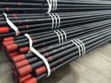 よい価格J55/K55/N80/L80/P110の包装の管