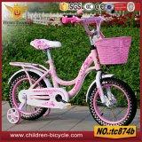 Stadt-Kind-Fahrrad für 12inch 16inch 20inch