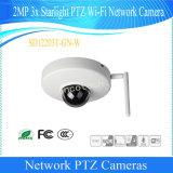 Dahua 2MP 3X PTZ Starlight CCTV Cámara de red Wi-Fi (SD12203T-GN-W)