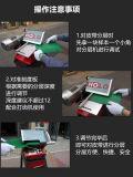 China-Hersteller - Holo Faltetrennzeichen