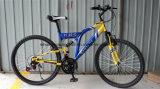 26дюйма Двойная подвеска горный велосипед для продажи (SH-SMTB020)
