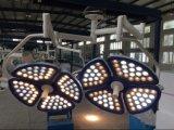 의학 LED 운영 램프 (MN-LEDSTZ4/STZ4)