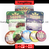 Texas poker plastic 760 PCs chip set France acrylic casino Dedicated chip with Aluminum Silver chip carrier (YM-FOCP004)