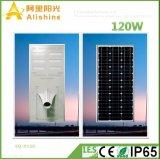 새로운 120W 5 년 보장 태양 전지판 관제사와 생활 Po4 건전지를 가진 태양 가로등