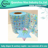 Cinta tejida frontal del pañal del bebé no para con la norma ISO